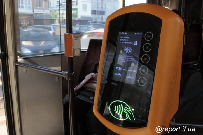 Яких змін чекати франківцям у комунальному транспорті міста з 1 березня
