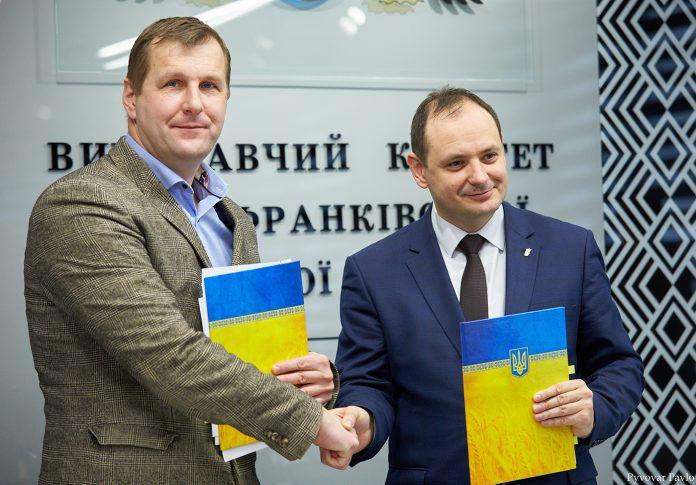 Івано-Франківськ отримав нового інвестора