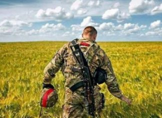 Апеляційний суд зобов'язав Калуську міськраду виділити землю 8 учасникам АТО