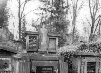 Легенди Станиславова. Хто стогне на цвинтарі