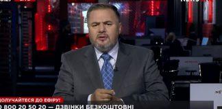 """Телеканал """"регіоналів"""" """"NewsOne"""", отримав більше 100 тисяч гривень штрафу через висловлювання франківського """"журналіста"""" Коцаби про Майдан та АТО"""