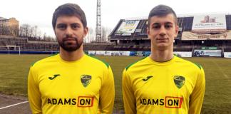 """Франківське """"Прикарпаття"""" підписало двох нових півзахисників"""