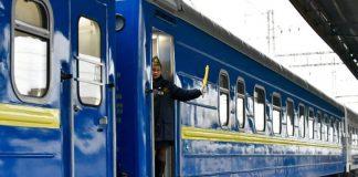 «Укрзалізниця» запустить додаткові потяги на 8 березня: відео