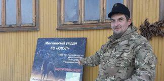 «Бойові бригади із досвідом чеченських війн проти наших добровольчих батальйонів»,- Тарас Кузь про російсько-українську війну