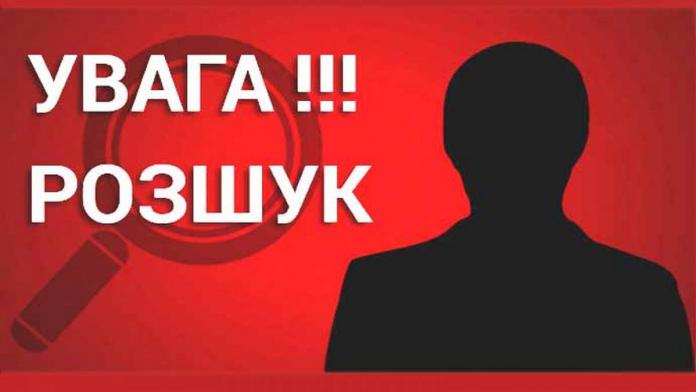 Мешканка передмістя Івано-Франківська розшукує брата, який зник три роки тому