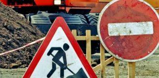В туристичному Микуличині тривають роботи із ремонту мосту
