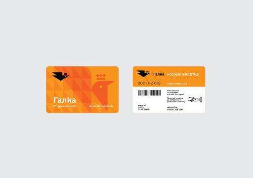 Транспортна картка у Франківську: де придбати і як користуватися