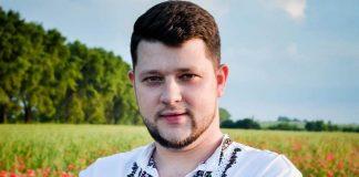 """Любитель жіночих грудей: Зеленський призначив коміка з """"Ліги сміху"""" головою РДА. Фото, відео"""