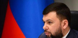 """Ватажок """"ДНР"""" раптово відхрестився від Росії та зробив заяву"""