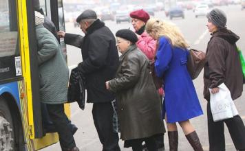 Мешканці приєднаних до Івано-Франківської ОТГ сіл зможуть користуватися пільгами у транспорті