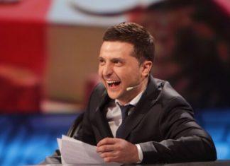 Кого б українці обрали президентом зараз: дослідження
