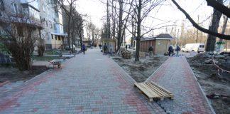 У Франківську, на ремонт доріг та тротуарів, планують витратити понад три мільйони гривень
