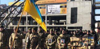 У Івано-Франківську вшанували загиблих бійців в зоні АТО: фото та відео