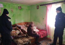 На Франківщині виявили батьків, які неналежно піклуються про дітей: фото