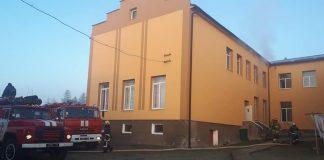 У селі на Тисмениччині горіло приміщення школи