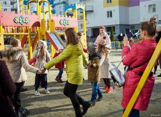 У Івано-Франківську відбулося родинне свято