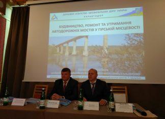 У Івано-Франківську обговорюють проблемні питання ремонту гірських доріг