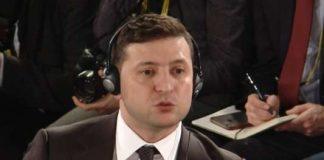 """""""У мене великі вуха"""": Зеленський осоромився у Мюнхені. Фото"""