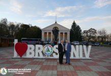 На Рожнятівщині облаштують водно-оздоровчий комплекс