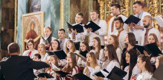 У Івано-Франківську відбудеться фестиваль «Катедральні дзвони»