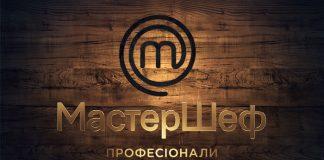 """Франківець взяв участь у популярному кулінарному шоу """"Мастер Шеф"""""""