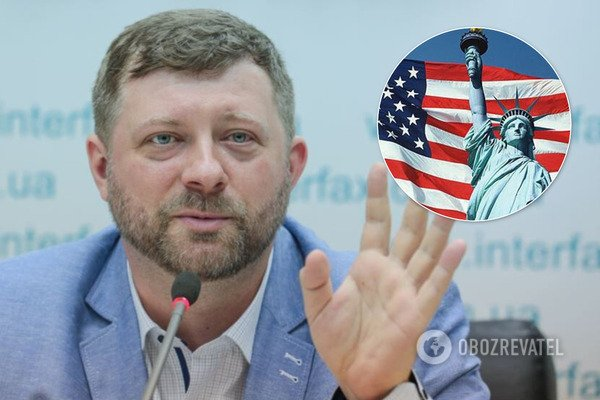 "Нардепи полетять в ""американський Трускавець-2"": всі подробиці"