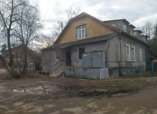Моніторингова група перевірила Прикарпатський наркологічний центр