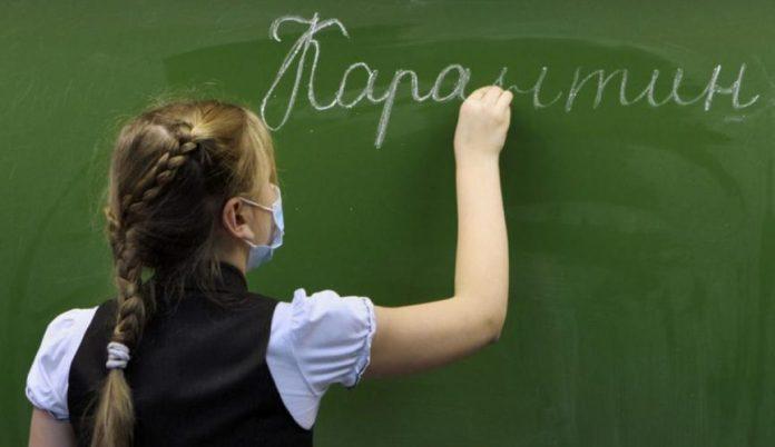 У школах Коломиї продовжили карантин