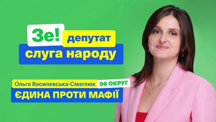 Зеленський не обіцяв повернути Крим і побороти всіх олігархів, - слуга народу. Відео