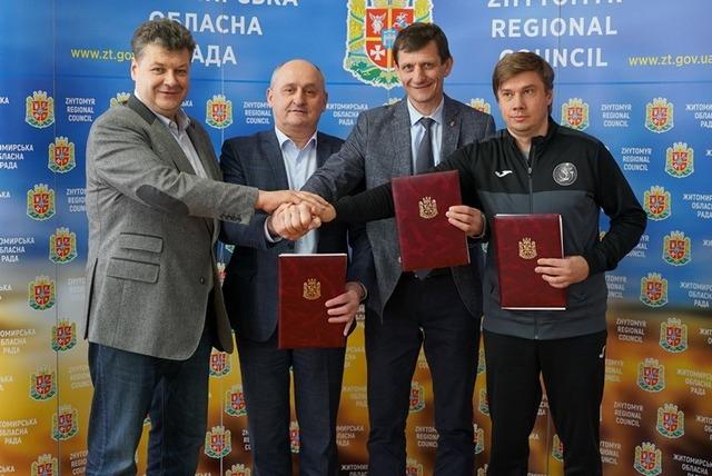 Івано-Франківська та Житомирська облради співпрацюватимуть між собою