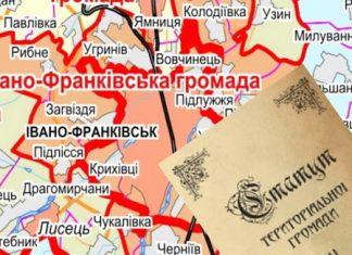 До Івано-Франківської ОТГ хоче приєднатись ще одне село