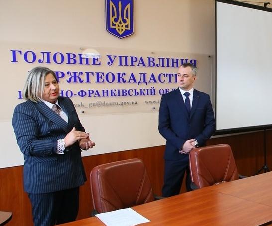У Франківську представили нового начальника держгеокадастру області