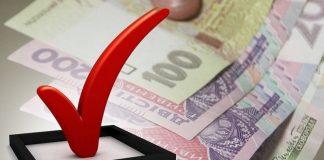 Прикарпатські депутати вимагають зменшення грошової застави на місцевих виборах