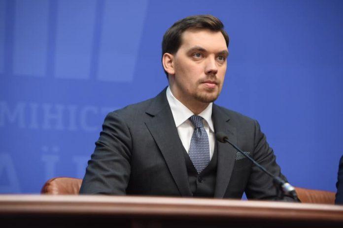 Чутки про відставку Гончарука і його