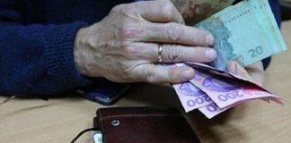 Зеленський пообіцяв доплати до пенсій: хто отримає