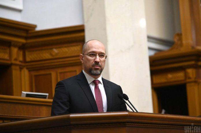 Екс-губернатор Прикарпаття Денис Шмигаль став