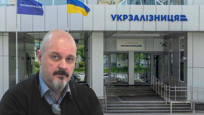 Голова «Укрзалізниці» за час карантину заробив півмільйона гривень
