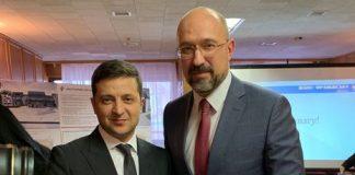 Прем'єр-міністр Шмигаль визнав перед Зеленським повний провал з бюджетом