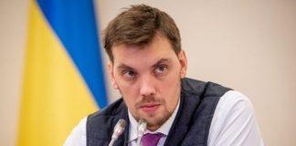 Олексій Гончарук полетів на відпочинок з цікавим супутником. Фото
