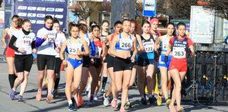 В Івано-Франківську стартували міжнародні змагання зі спортивної ходьби
