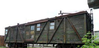 Єдиний в Україні музей депортації з'явиться на Франківщині