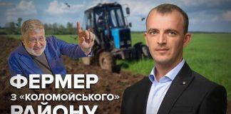 """Скандальний прикарпатський """"слуга народу"""" Володимир Тимофійчук знову опинився у центрі політичного скандалу"""