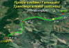 «Біжи швидше потяга»: триває реєстрація на пробіг старою австрійською залізницею на Тлумаччині