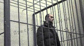 """Українські прикордонники упіймали в Карпатах """"злодія в законі"""""""