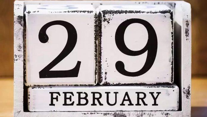 29 лютого у Калуші насмілилась одружитись тільки одна пара закоханих
