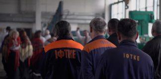 """Комунальне підприємство """"Івано-Франківськтеплокомуненерго"""" набирає працівників"""