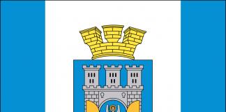 Через події у Мінську, міський голова Івано-Франківська скликає на понеділок позачергову сесію міської ради