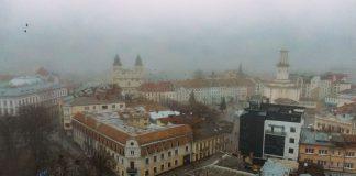 Прикарпатських водіїв та пішоходів попереджають про туман