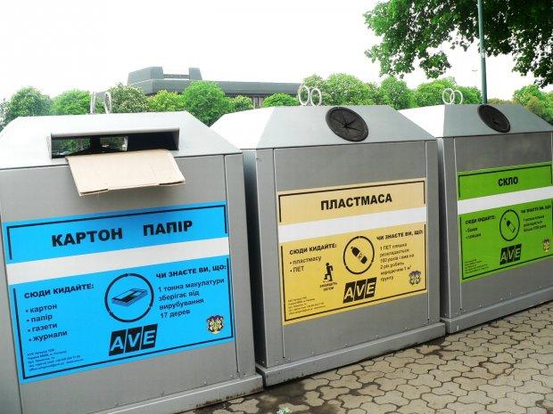 Прикарпатські учасники АТО самостійно організували роздільний збір сміття: відео
