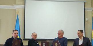 Керівники чотирьох прикарпатських ОТГ підписали меморандум про співпрацю